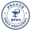 ВРАЧ-2  + 100р.