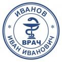 ВРАЧ-5  + 100р.