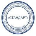 ООО-2