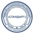 ООО-3  + 100р.