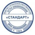 ООО-4  + 200р.