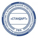 ООО-5  + 200р.