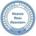ИП-6  + 200р.