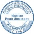ИП-4  + 200р.